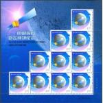 2007-特6 中国探月首飞成功纪念小版