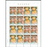 2008-16龟兹石窟壁画邮票大版