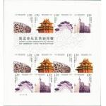 2008-20J奥运会从北京到伦敦小版
