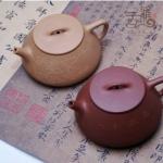 宜兴名家全手工正品原矿底槽清段泥石瓢紫砂壶