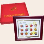2013年北京园博会十二生肖金银徽章