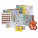《龙凤呈祥》龙年生肖邮票珍藏册