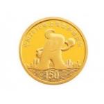 2010年上海世博会彩金银套币(1/3盎司金+2*1盎司银)