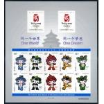 2005-28奥运会徽与吉祥物不干胶小版