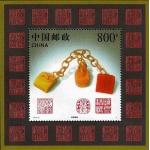 1997-13M寿山石雕
