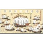 2005-13M《郑和下西洋600周年》(小型张)