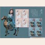 2007-3石湾陶瓷小版