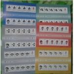 2007-22年项目二大版票