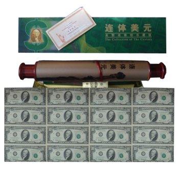10美元16连体 美元整版钞