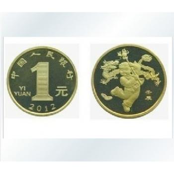 2012年壬辰龙年贺岁生肖纪念币