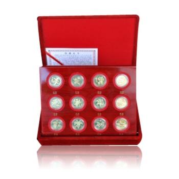 十二生肖纪念币珍藏册 盒装