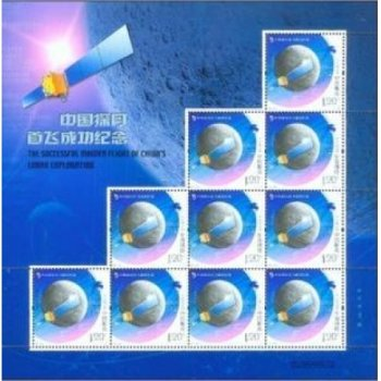 特6-2007嫦娥奔月小版-航天飞船小版