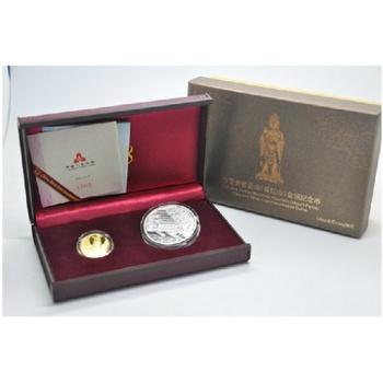 2013年中国佛教圣地(普陀山)本金银套币