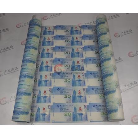香港35连体整版奥运钞