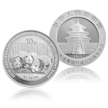 上海浦发银行成立20周年熊猫加字1盎司银币