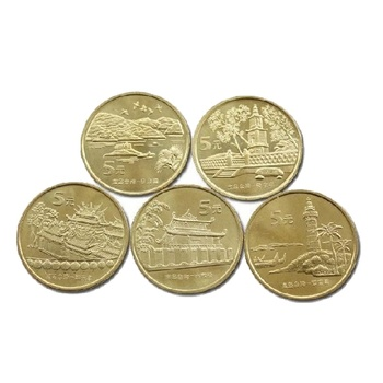 宝岛台湾风光纪念币大全套5枚