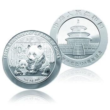 2012年中国银行成立100周年1盎司熊猫加字银币