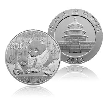2012年熊猫1公斤本银币