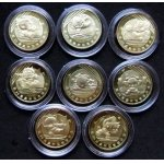 8枚奥运纪念币