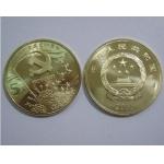 2011共产党建党90周年纪念币