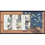 2012-23 宋词小版邮票