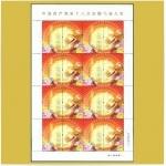 2012-26 中国共产党十八大 大版张