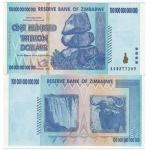 津巴布韦100万亿津元 世界上最大面值纸钱币