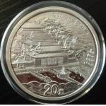 2013年中国佛教圣地(普陀山)2盎司本银币