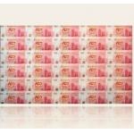 中国银行成立100周年纪念钞整版30连张(香港整版钞)尾无4