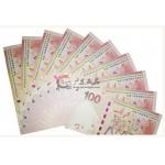 香港回归15周年阅兵钞10连号
