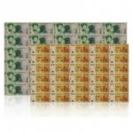 中国银行成立100周年纪念钞整版30连张(澳门荷花整版钞)尾无4