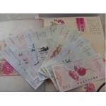 十二生肖测试钞纪念钞