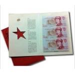 毛泽东诞辰120周年测试钞三连体