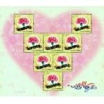2013年-11 感恩母亲节小版邮票