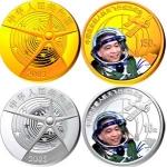 2003首次载人航天金银币