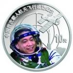 2003首次载人航天1盎司银币