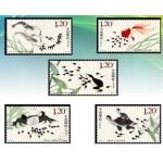 2013-13 小蝌蚪找妈妈邮票小本票