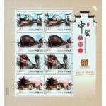 2013-12中国古镇(一)小版