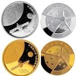 2007探月首飞成功金银币