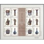 2013-9景泰蓝特种邮票小版