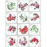 2013-6 桃花 香味邮票