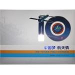 天宫一号与神舟十号载人飞行任务纪念首日封+个性化邮票
