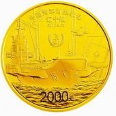 2012航母辽宁舰金银纪念币 5盎司金航母金币