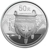 2012青铜器(第一组)5盎司银币