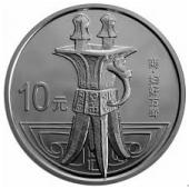 2013青铜器纪念币(第二组) 1盎司银币
