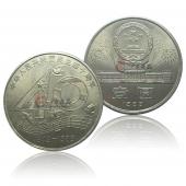 中华人民共和国成立40周年流通纪念币 建国40周年纪念币