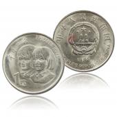 希望工程实施5周年普通流通纪念币