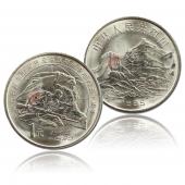 中国抗日战争和世界反法西斯战争胜利50周年流通纪念币