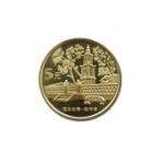 宝岛台湾三组敬字亭普通流通纪念币