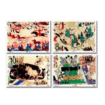 T126敦煌壁画(第二组)整版套票